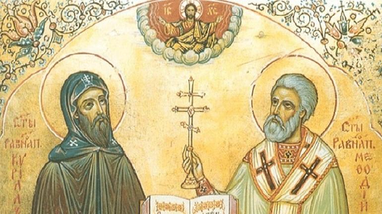 Ποιοι ήταν οι Άγιοι Κύριλλος και Μεθόδιος που τιμούνται σήμερα