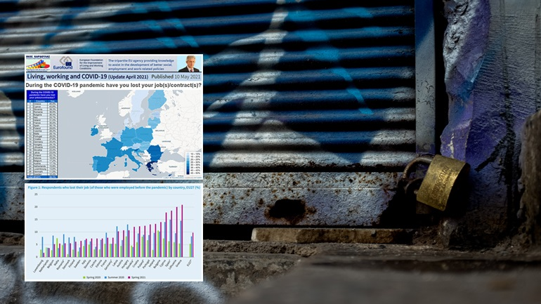 EuroFound: «Πρωταθλήτρια» η Ελλάδα στην απώλεια θέσεων εργασίας