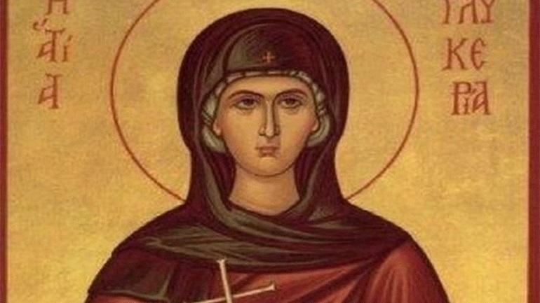 Ποια ήταν η Αγία Γλυκερία που τιμάται σήμερα