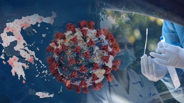 """Κορονοϊός: 16 κρούσματα στην Βοιωτία - ο """"χάρτης"""" με τα κρούσματα της Κυριακής"""