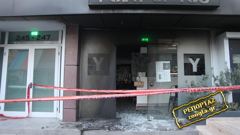 Εμπρηστικές επιθέσεις σε επιχειρήσεις της συζύγου Χαρδαλιά