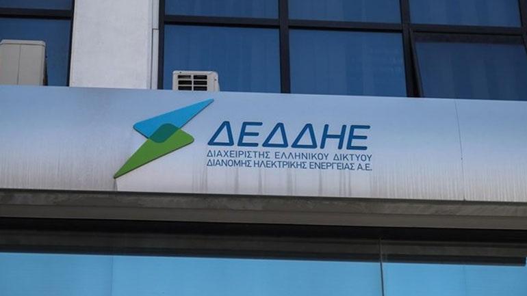 Διακοπή ρεύματος από τη ΔΕΔΔΗΕ σε αρκετές περιοχές της Αττικής