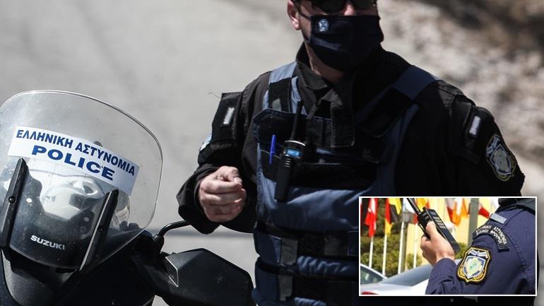 Αστυνομικός νοίκιασε ασύρματο της ΕΛ.ΑΣ. σε κακοποιούς