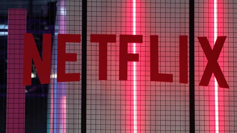 Netflix: Ανοίγει ηλεκτρονικό κατάστημα με προϊόντα από τις δημοφιλείς σειρές του