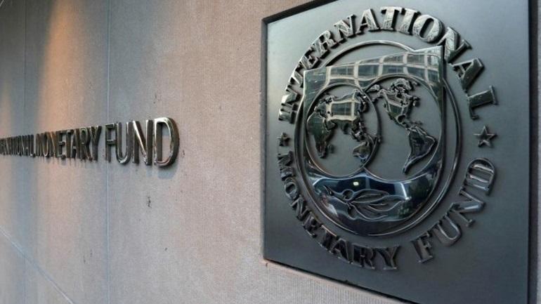 Ελ Σαλβαδόρ: Επιφυλάξεις ΔΝΤ για την υιοθέτηση του bitcoin