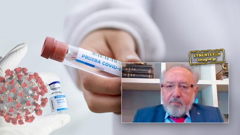 ''Οι αναγκαστικοί εμβολιασμοί είναι βαρβαρότητα''