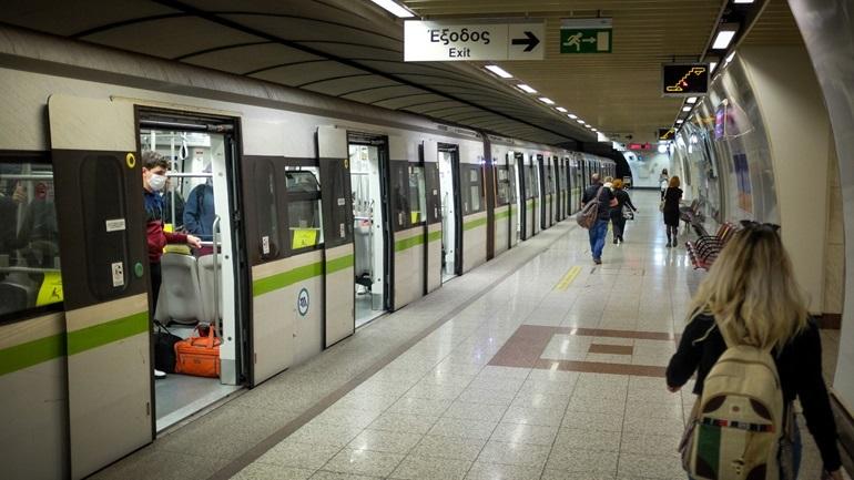 Χωρίς Μετρό η Αθήνα την Τετάρτη 16 Ιουνίου