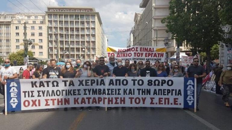 ΑΔΕΔΥ: Κανονικά πραγματοποιείται η 24ωρη απεργία στο Δημόσιο