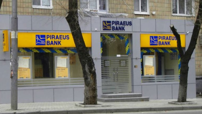 Δάνεια 22 δισ. ευρώ θα χορηγήσει ώς το 2024 η Τράπεζα Πειραιώς, σύμφωνα με τον πρόεδρό της, Γ.Χατζηνικολάου