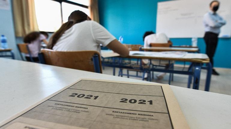 Κοινωνιολογία, Χημεία και Πληροφορική για τους μαθητές των ΓΕΛ