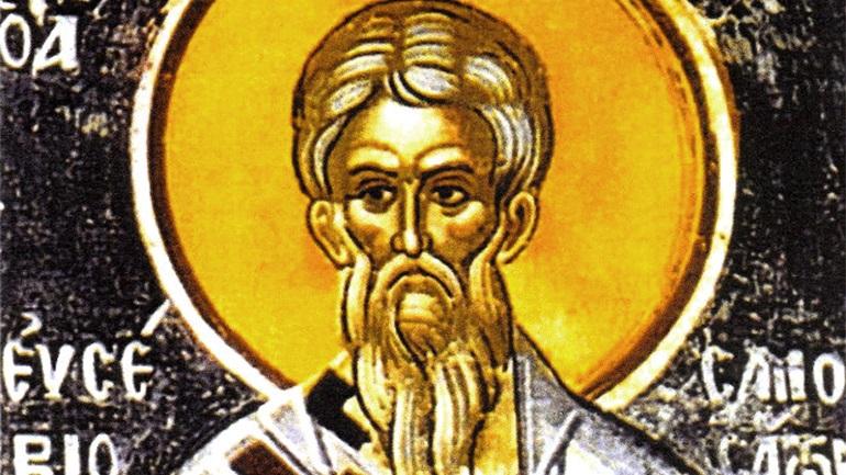 Ποιος ήταν ο Άγιος Ευσέβιος που τιμάται σήμερα