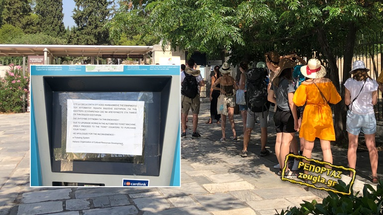Διώχνουν τους τουρίστες από την Ακρόπολη