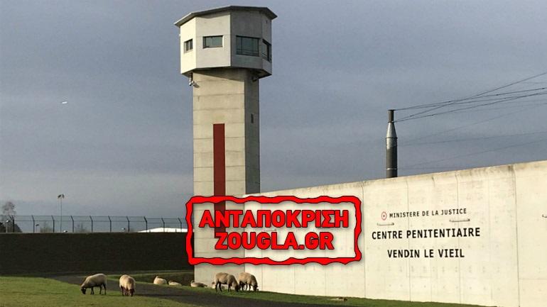 Oι κρατούμενοι σε γαλλικές φυλακές και ψυχιατρεία υποφέρουν, διαπιστώνει η CPT!