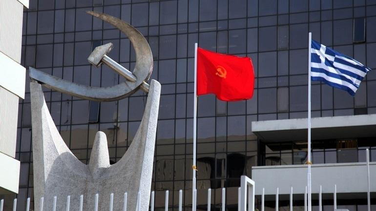 ΚΚΕ: Η κυβέρνηση της ΝΔ όλο και πιο συχνά καταφεύγει σε ενέργειες αυταρχισμού