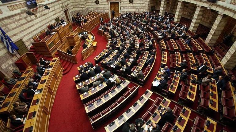 Δύο σχέδια νόμου για την κύρωση ισάριθμων διεθνών συμφωνιών κατατέθηκαν προς ψήφιση στη Βουλή