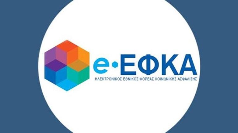 Ο ΕΦΚΑ θα καταβάλλει αποζημίωση σε περίπτωση που καθυστερήσει να εκδόσει σύνταξη