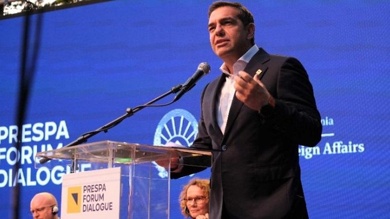 Τσίπρας: Η υλοποίηση της Συμφωνίας των Πρεσπών είναι η απάντηση στους εχθρούς της