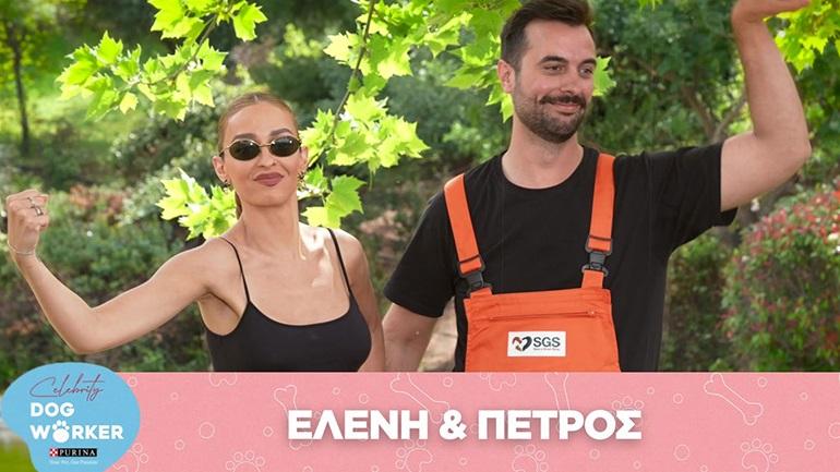 H Ελένη Φουρέιρα έγινε εθελόντρια για τα αδέσποτα της Save A Greek Stray