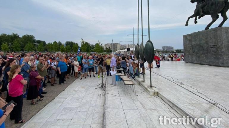 Θεσσαλονίκη: Συγκέντρωση κατά των μέτρων και του εμβολιασμού