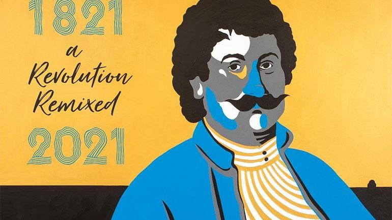 «1821-2021 A Revolution Remixed» – Μια συλλογή με ελληνικό χρώμα και συναίσθημα