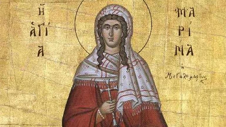 Ποια ήταν η Αγία Μαρίνα που τιμάται σήμερα