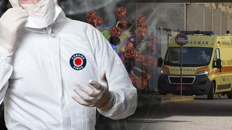 Ανακοινώθηκαν 1.558 περιστατικά σε 24 ώρες - 123 σε ΜΕΘ, 10 νέοι θάνατοι