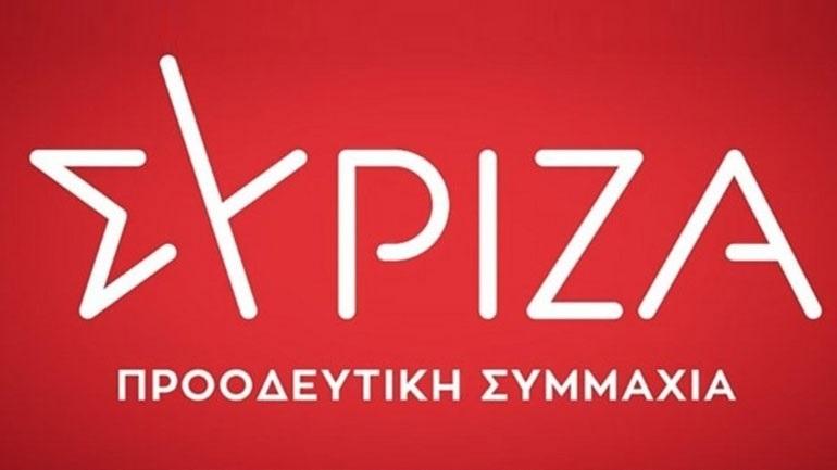 ΣΥΡΙΖΑ: Ο κ. Μητσοτάκης κάνει για δεύτερη χρονιά τα «ίδια λάθη»