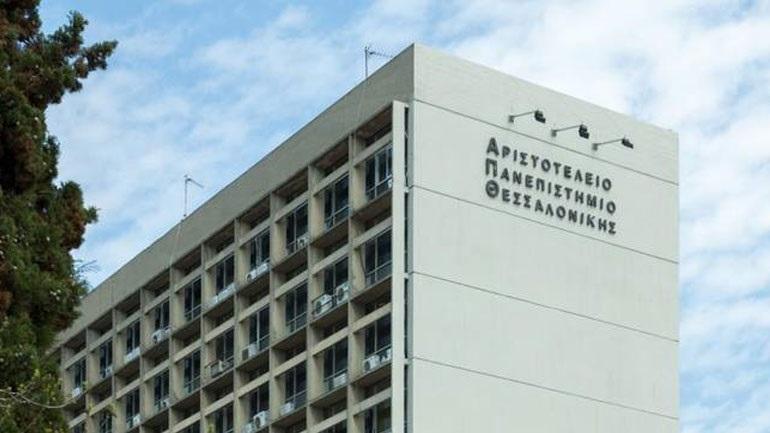 Πρύτανης ΑΠΘ: Δύο εμβολιαστικά κέντρα εντός του πανεπιστημίου μετά τις 15 Αυγούστου
