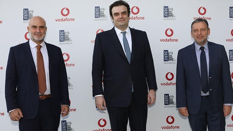 Ο Δημόκριτος και η Vodafone ανακοινώνουν τη δημιουργία του Giga Campus