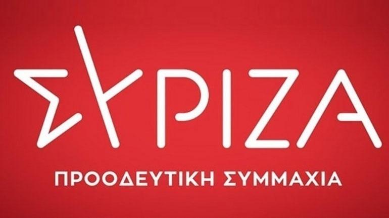 ΣΥΡΙΖΑ: Προχειρότητα και παντελής έλλειψη σχεδιασμού της κυβέρνησης για το Ταμείο Ανάκαμψης
