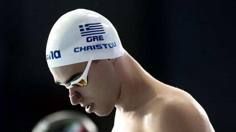 Κολύμβηση: Ενδέκατος ο Χρήστου στα 100μ. ύπτιο