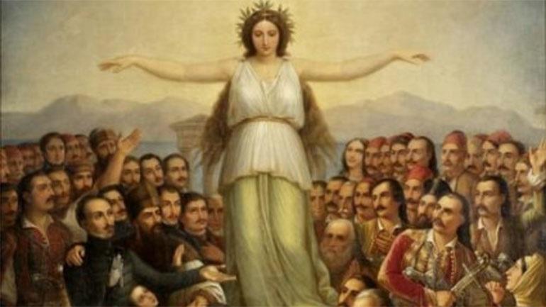 Παρατείνεται η προθεσμία υποβολής έργων για τον 4ο Διεθνή Λογοτεχνικό Διαγωνισμό «200 χρόνια Λευτεριάς και Ελληνισμού»