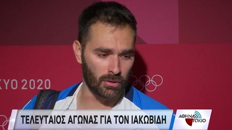 Συγκινημένος ο Ιακωβίδης ανακοίνωσε την αποχώρησή του από την άρση βαρών