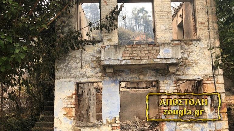 Οδοιπορικό: Συγκλονιστικές εικόνες από το Καστρί Ευβοίας