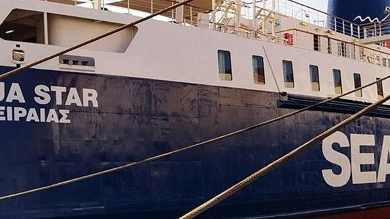 Μηχανική βλάβη στο επιβατηγό πλοίο AQUA STAR