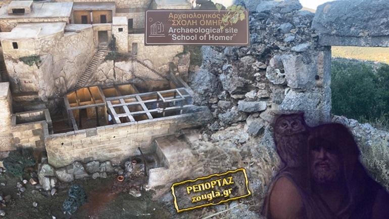 """Το """"Παλάτι του Οδυσσέα"""" ρημάζει από την κρατική αδιαφορία"""