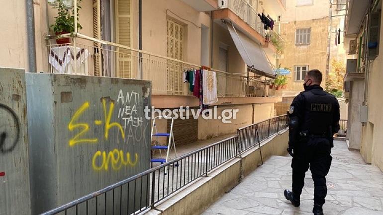 Θεσσαλονίκη: Δολοφόνησε τη σύντροφό του μέσα στο διαμέρισμά της
