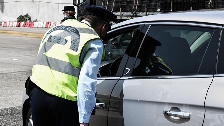 Σε 1.684 ανήλθαν οι τροχαίες παραβάσεις το τελευταίο 24ωρο στην Κ. Μακεδονία