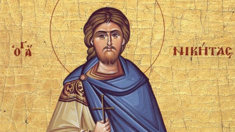 Ποιος ήταν ο Άγιος Νικήτας που τιμάται σήμερα