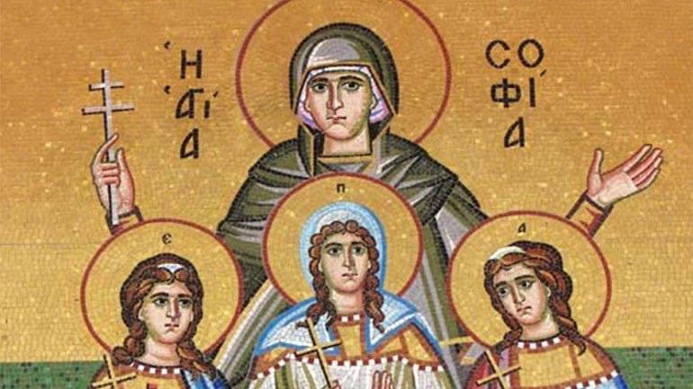 Οι Αγίες Πίστη, Ελπίδα, Αγάπη και η μητέρα τους Σοφία