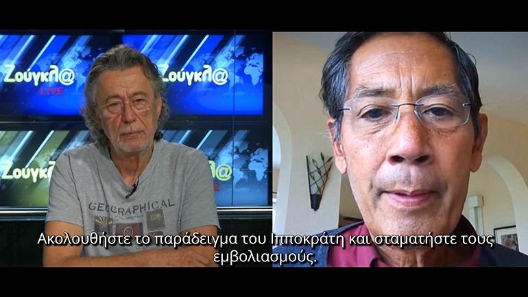 H συνέντευξη του Sucharit Bhakdi στον Μάκη Τριανταφυλλόπουλο με ελληνικούς υπότιτλους
