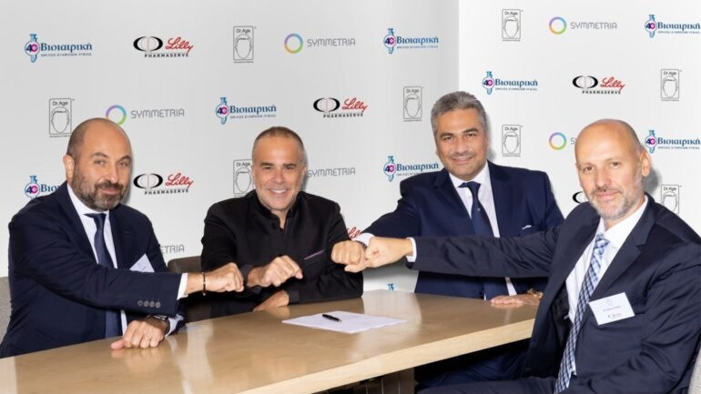 H Dr.Age επενδύει στην Ελλάδα: Συνεργασία με ΒΙΟΙΑΤΡΙΚΗ – ΦΑΡΜΑΣΕΡΒ – SYMMETRIA