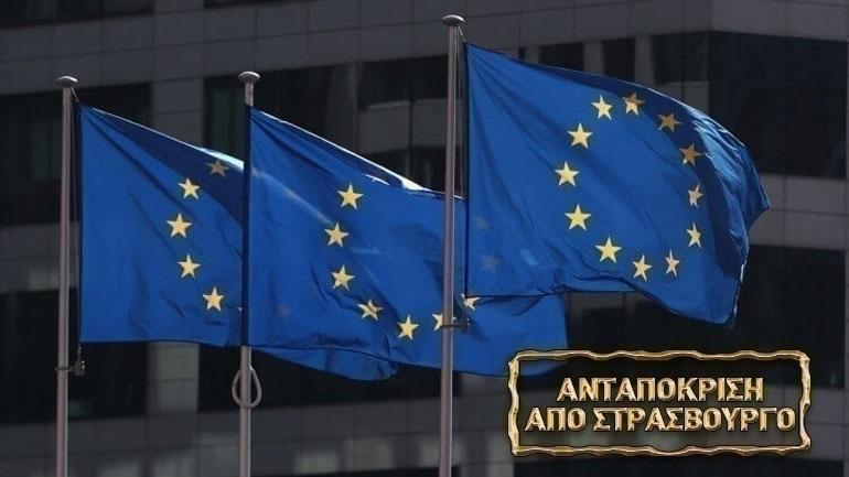 ΕΕ: Ιδιωτικές εταιρείες διαχειρίζονται τα δεδομένα όσων έκαναν τεστ για τον Covid-19
