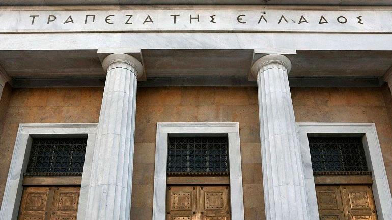 ΤτΕ: Οι βασικοί διαπραγματευτές στην αγορά ομολόγων του Ελληνικού Δημοσίου το α' εξάμηνο