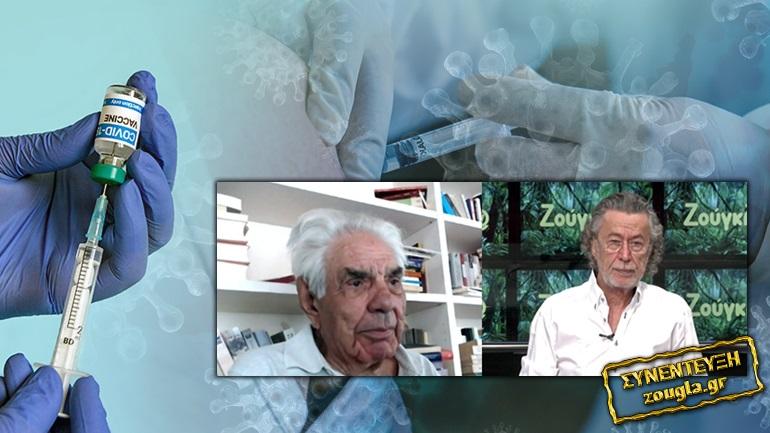 """Ακούν οι εισαγγελείς και ο Άρειος Πάγος; Γιώργος Κασιμάτης: """"Το θέμα του εξαναγκασμούείναι έγκλημα κατά της ανθρωπότητας γιατί παραβιάζεται το διεθνές δίκαιο που έγινε μετά την εμπειρίαμε τα χιτλερικά πειράματα."""""""