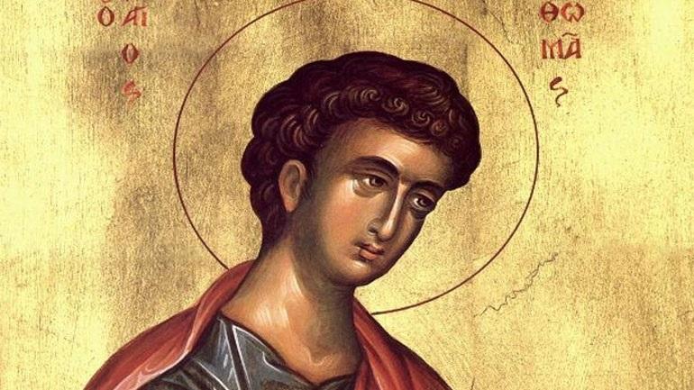 Άγιος Θωμάς ο Απόστολος: Μεγάλη γιορτή της Ορθοδοξίας σήμερα 6 Οκτωβρίου