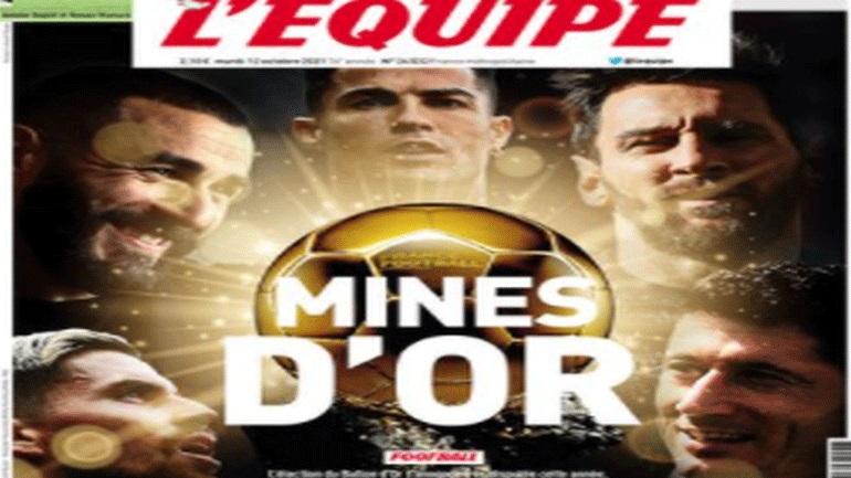 L'Equipe: «Αυτά είναι τα 5 φαβορί για τη Χρυσή Μπάλα»