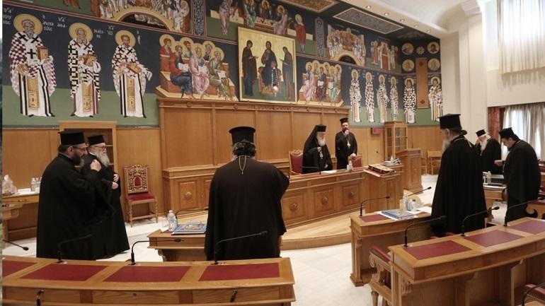 Ολοκληρώθηκαν οι διήμερες τακτικές εργασίες της Διαρκούς Ιεράς Συνόδου