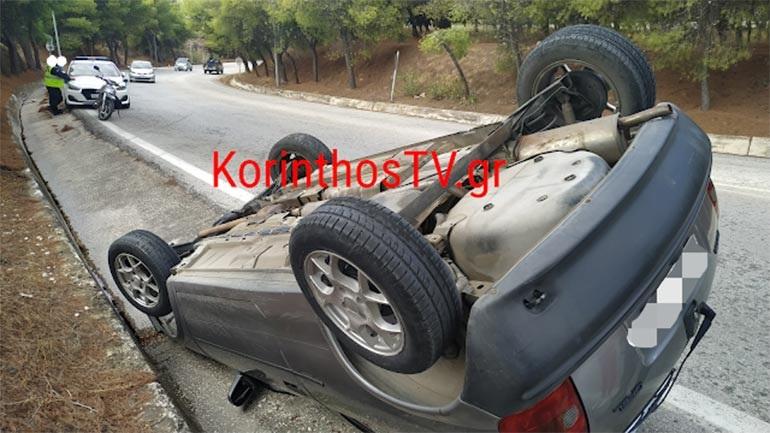 Ανατροπή αυτοκινήτου στην παλαιά εθνική οδό Αθηνών - Κορίνθου