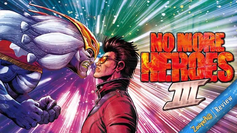 Το No More Heroes III είναι μια πραγματικά περίεργη και αστεία περιπέτεια